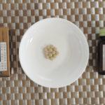花粉症に使われるタウロミン