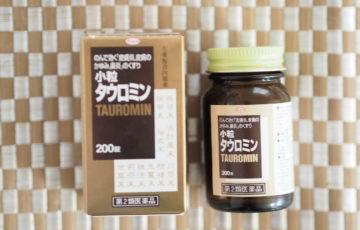 花粉症の漢方のタウロミン