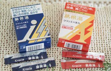 風邪には市販の漢方薬が役立ちます。