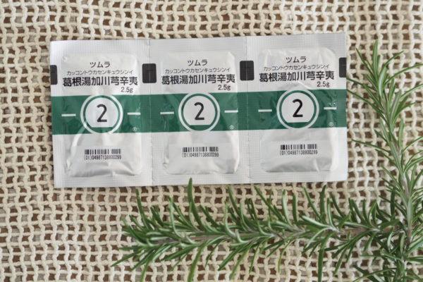 鼻づまりの漢方薬の葛根湯加川キュウ辛夷